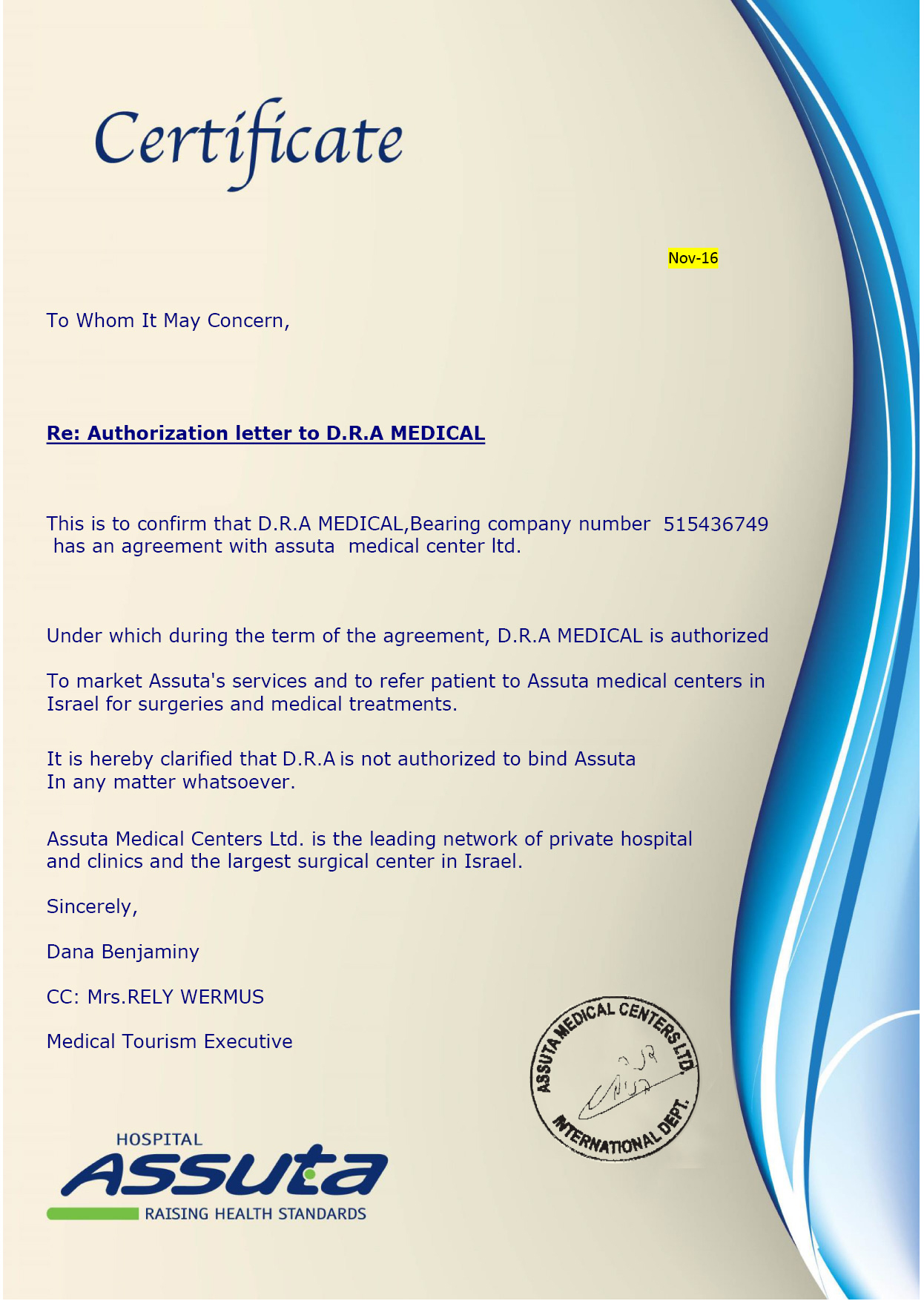Prof  Moshe Hadani - Neurosurgeon - D R A Medical