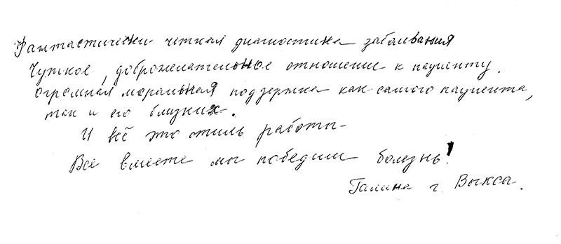 Galina, , Russia, Vyksa